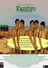 Rent Kambyo on DVD