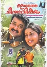 Rent Innathe Chinthavishayam on DVD