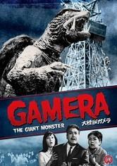 Rent Gamera: The Giant Monster on DVD