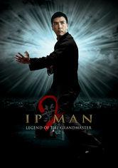 Rent Ip Man 2 on DVD