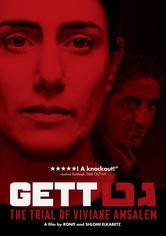 Rent Gett: The Trial of Viviane Amsalem on DVD
