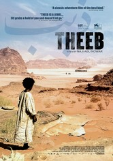 Rent Theeb on DVD