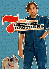 Rent 7 Chinese Brothers on DVD