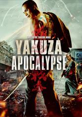 Rent Yakuza Apocalypse on DVD