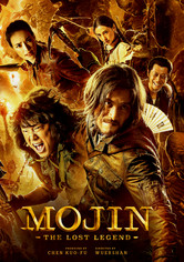 Rent Mojin: The Lost Legend on DVD