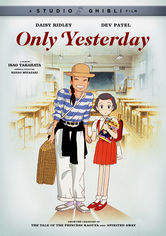 Rent Only Yesterday on DVD