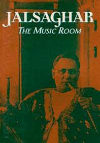 Jalsaghar: The Music Room