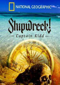 Shipwreck: Captain Kidd