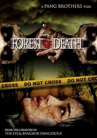 Forest of Death