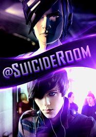 @Suicide Room