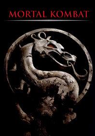 Mortal Kombat: The Movie