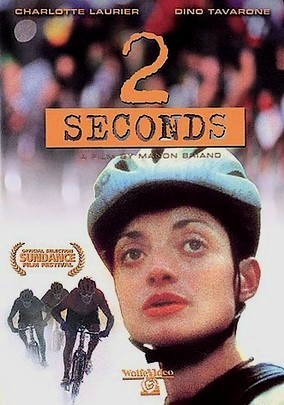 Rent 2 Seconds on DVD