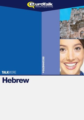 talk more hebrew for rent on dvd dvd netflix
