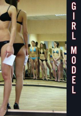 Rent Girl Model on DVD
