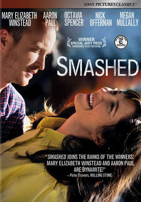 Rent Smashed on DVD