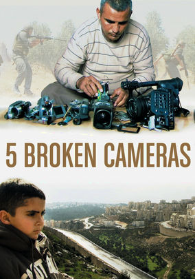 Rent 5 Broken Cameras on DVD