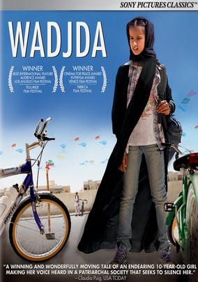 Rent Wadjda on DVD