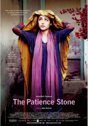 Rent The Patience Stone on DVD