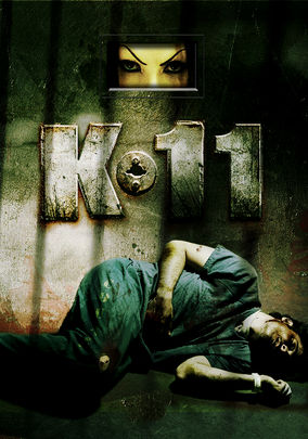 Rent K-11 on DVD