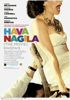 Rent Hava Nagila: The Movie on DVD