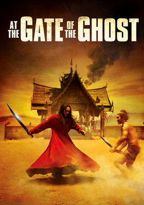Rent At the Gate of the Ghost on DVD