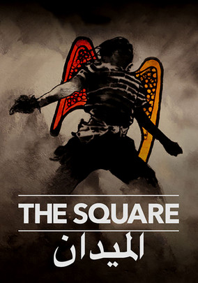 Rent The Square on DVD