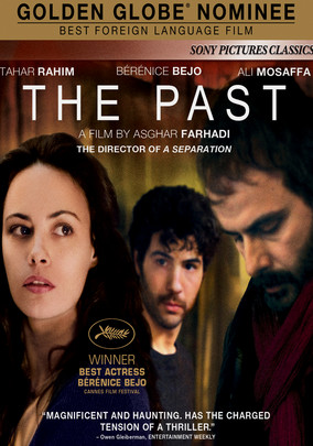 Rent The Past on DVD
